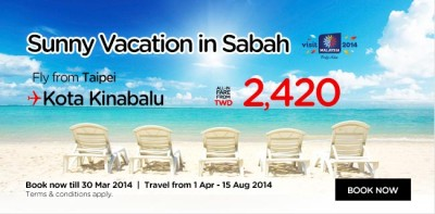AirAsia-Taiwan-Sunny-Vacation-in-Sabah-Promotion1