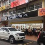 「レジェンド・コーヒー・ティー」ガヤストリートに新店オープン