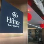 ヒルトン コタキナバルが営業開始!
