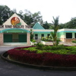 コタキナバルの動物園、ロッカウイワイルドライフパーク