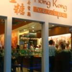 Hong Kong Recipe