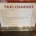 ステラハーバーのタクシー料金表