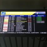 コタキナバル空港、深夜到着に関するQ&A