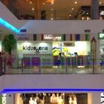 イオンの子供向け施設キッズーナ、ワンボルネオにオープン!