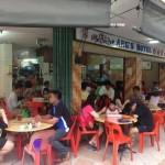 中華系食堂ファットキー