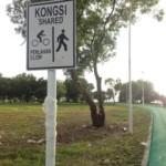 リカス湾に出来たジョギングコースを走ってみました