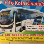 コタキナバル空港シャトルバス