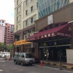 「セリン・シティホテル」と「セリンホテル・シティモール」