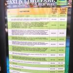 ワンボルネオのタクシー料金表