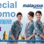 マレーシア航空コタキナバル直行便の出発時刻が変更になります。