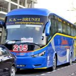 ブルネイ王国への行き方